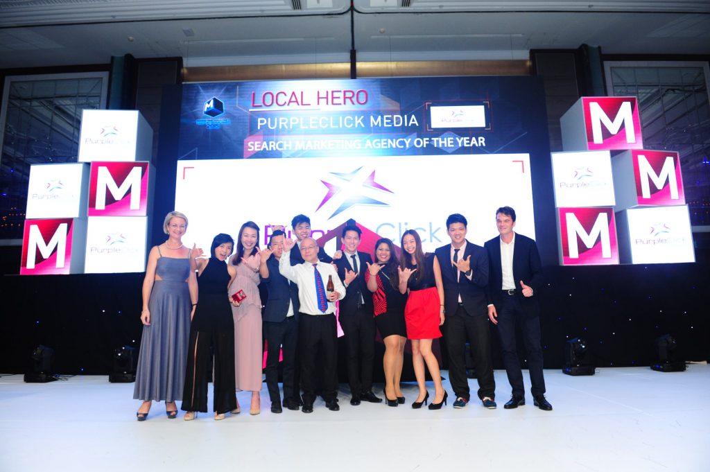 PurpleClick agency award
